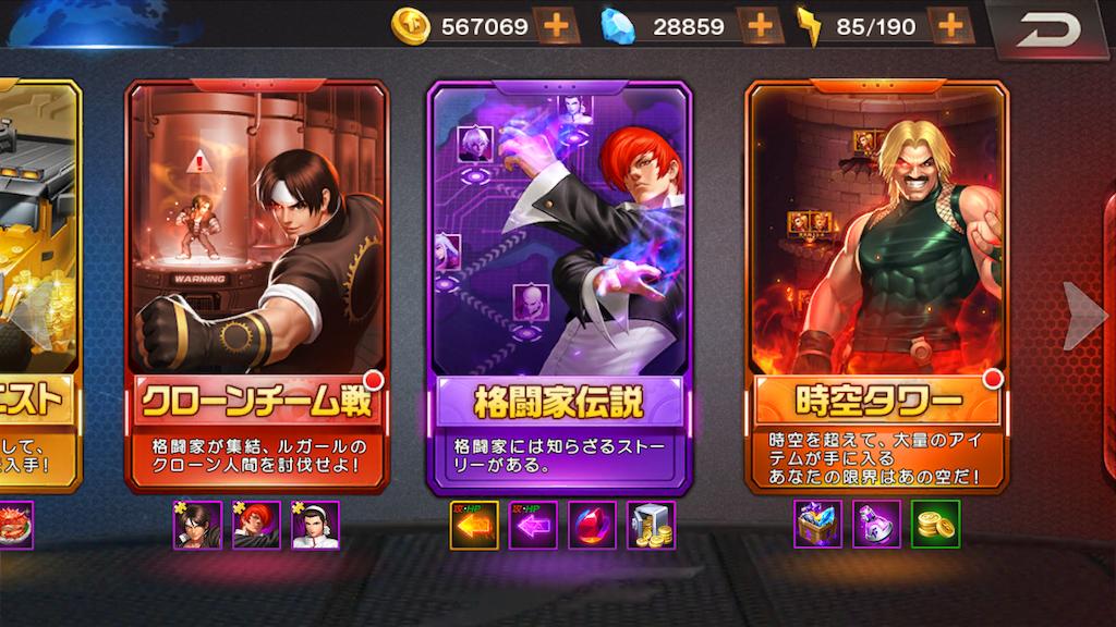 f:id:jibuchang:20180705132838p:image