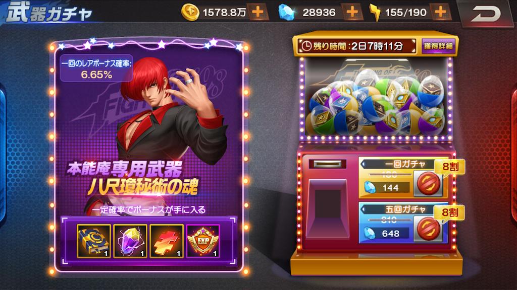 f:id:jibuchang:20180708214916p:image