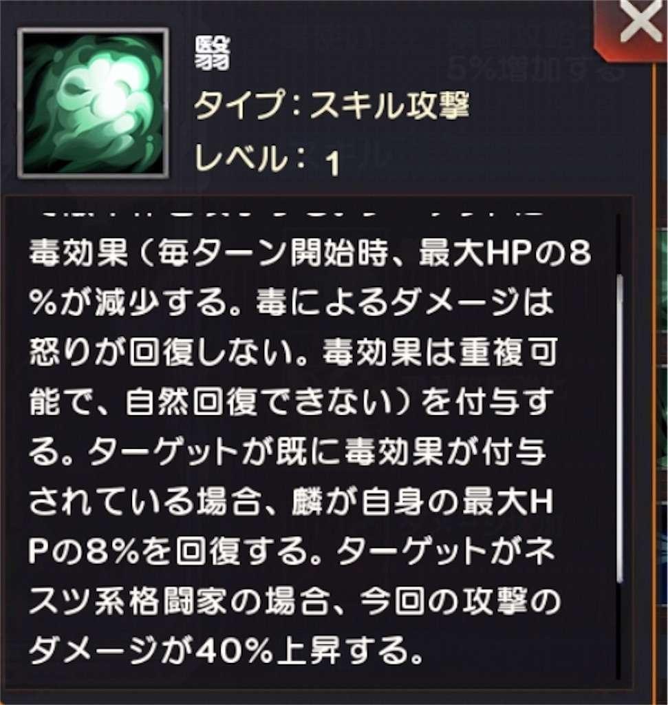 f:id:jibuchang:20180809130238j:image