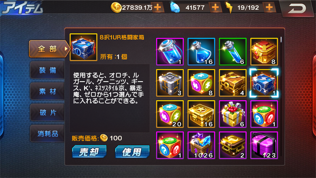 f:id:jibuchang:20180824100958p:image