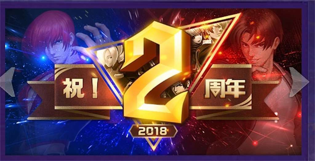 f:id:jibuchang:20180826223534j:image
