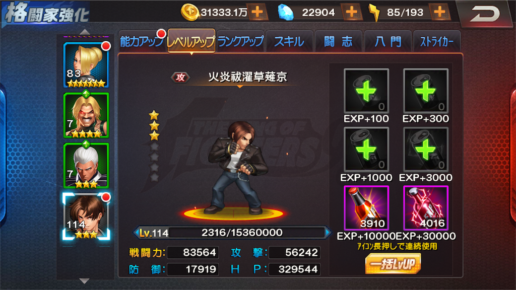 f:id:jibuchang:20180831083808p:image