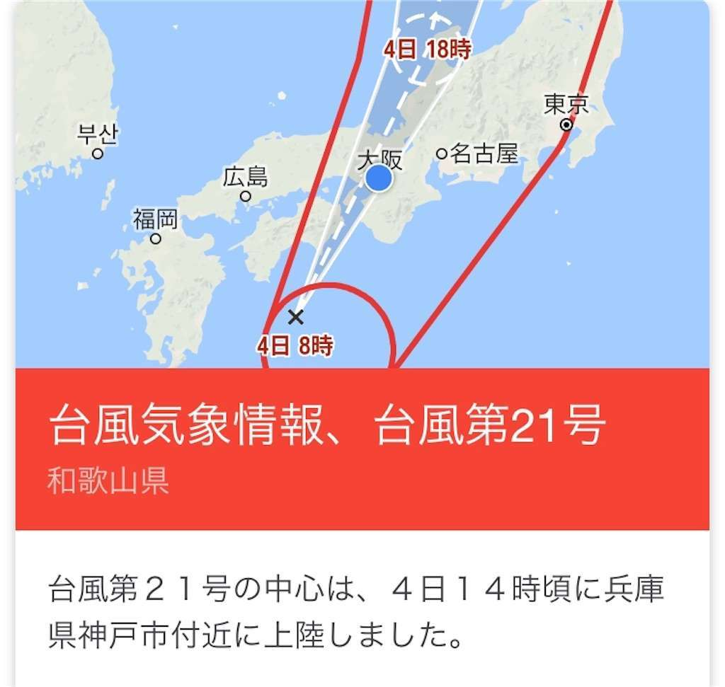 f:id:jibuchang:20180904141846j:image