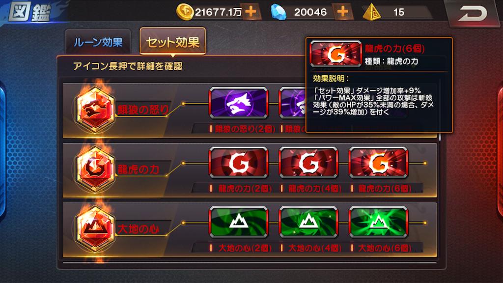 f:id:jibuchang:20180905090542p:image