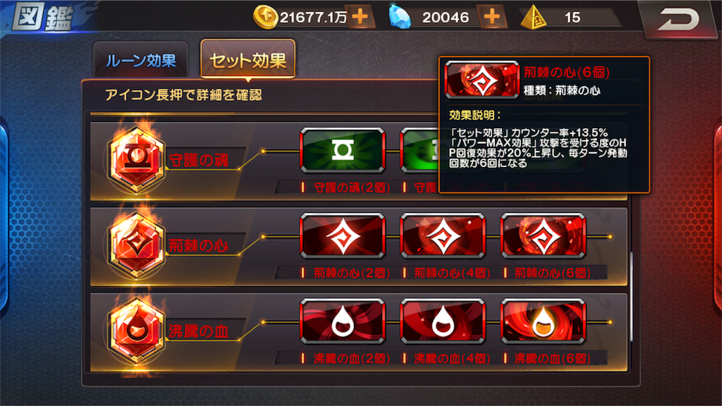 f:id:jibuchang:20180905095301p:image