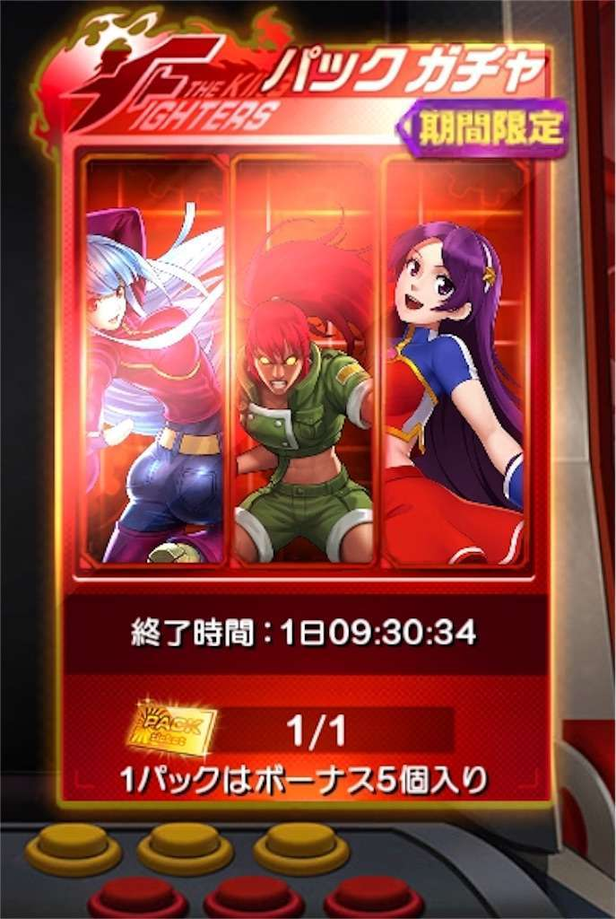 f:id:jibuchang:20180919192952j:image