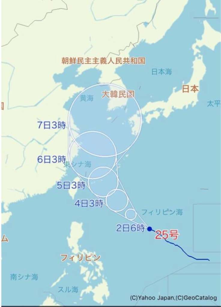 f:id:jibuchang:20181002113507j:image