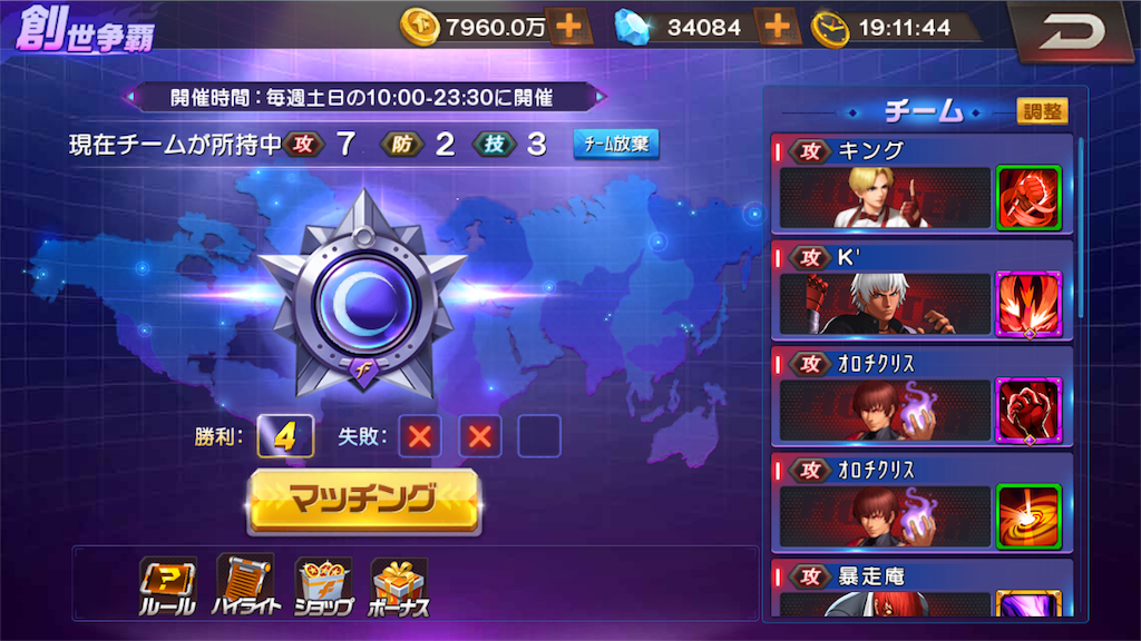 f:id:jibuchang:20181007191227p:image