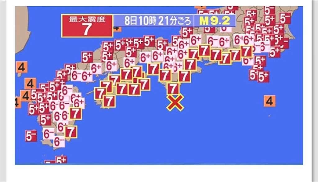 f:id:jibuchang:20181012092752j:image