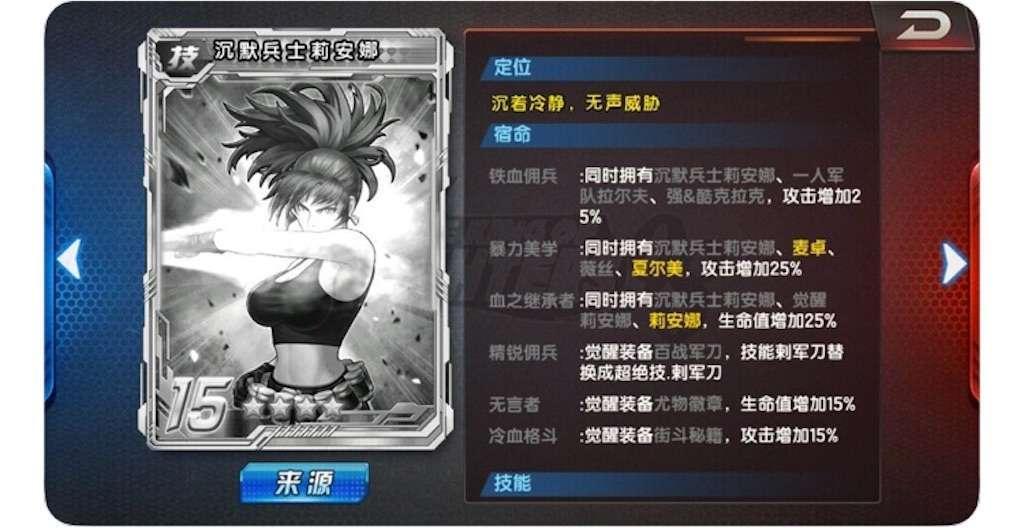 f:id:jibuchang:20181106183321j:image