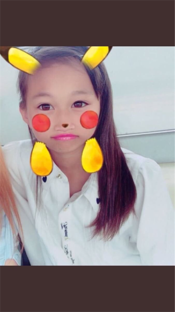 f:id:jibuchang:20181126151920p:image