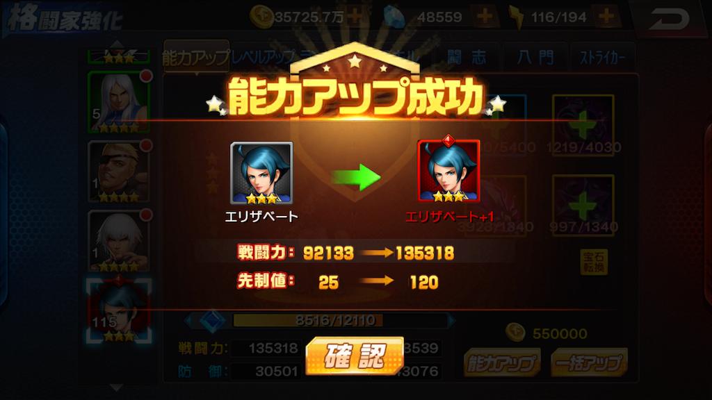 f:id:jibuchang:20181130075218p:image