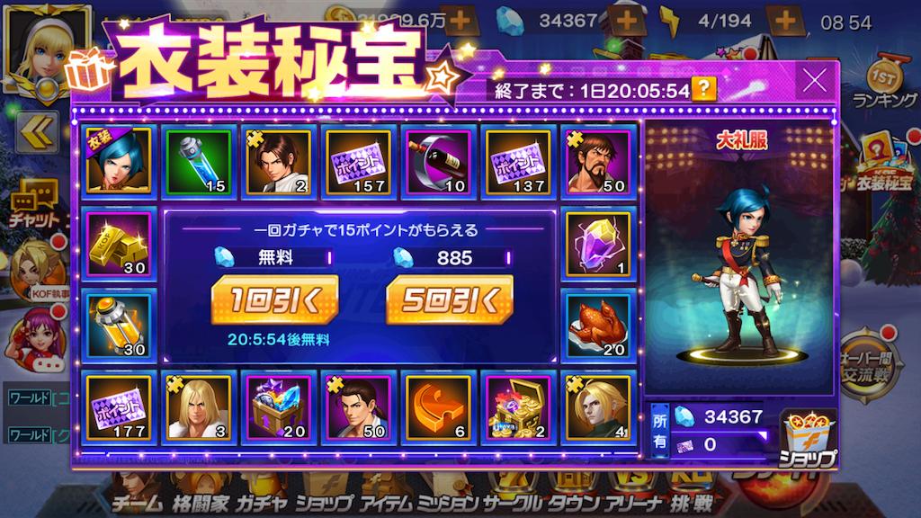 f:id:jibuchang:20181214103943p:image