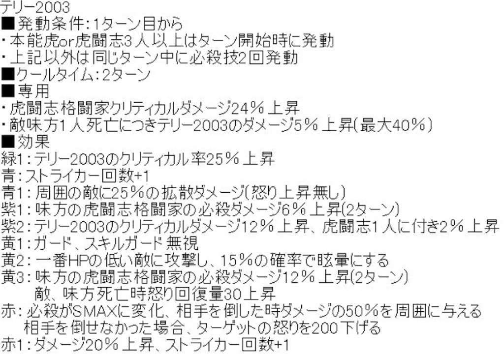 f:id:jibuchang:20181226211752j:image