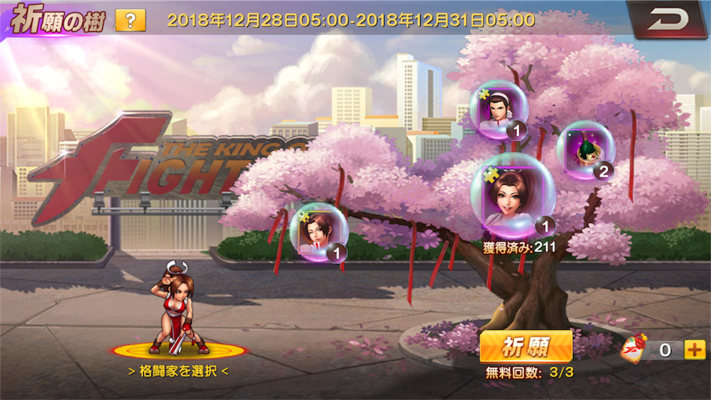 f:id:jibuchang:20181228083428p:image