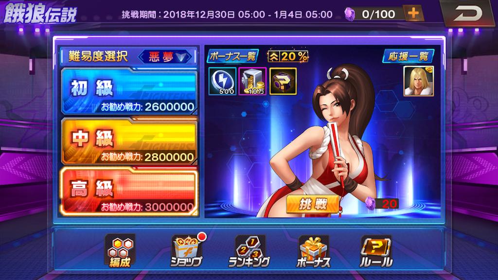 f:id:jibuchang:20181230085033p:image