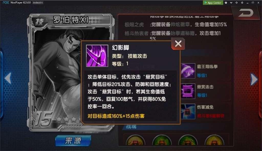 f:id:jibuchang:20190108195722j:image