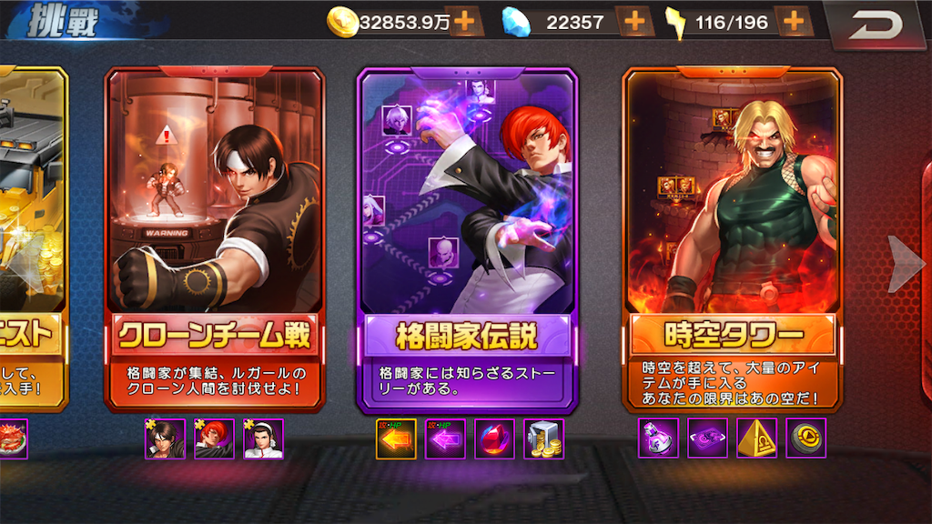 f:id:jibuchang:20190122135203p:image