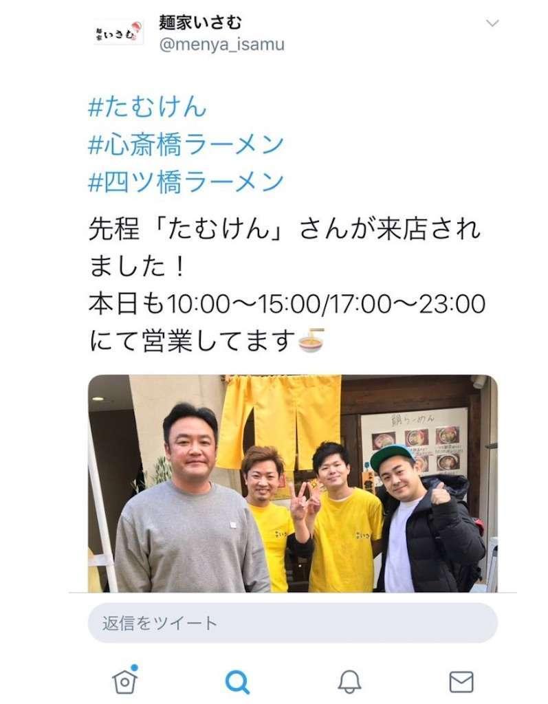 f:id:jibuchang:20190207092509j:image
