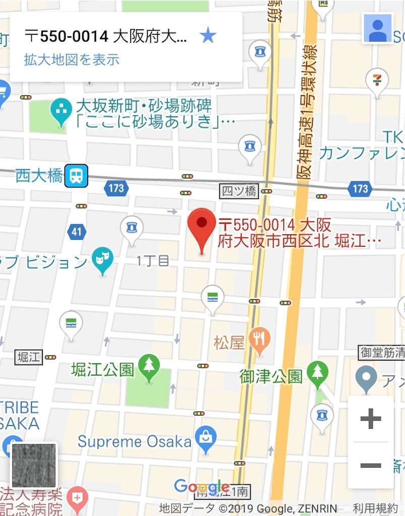 f:id:jibuchang:20190207104202j:image