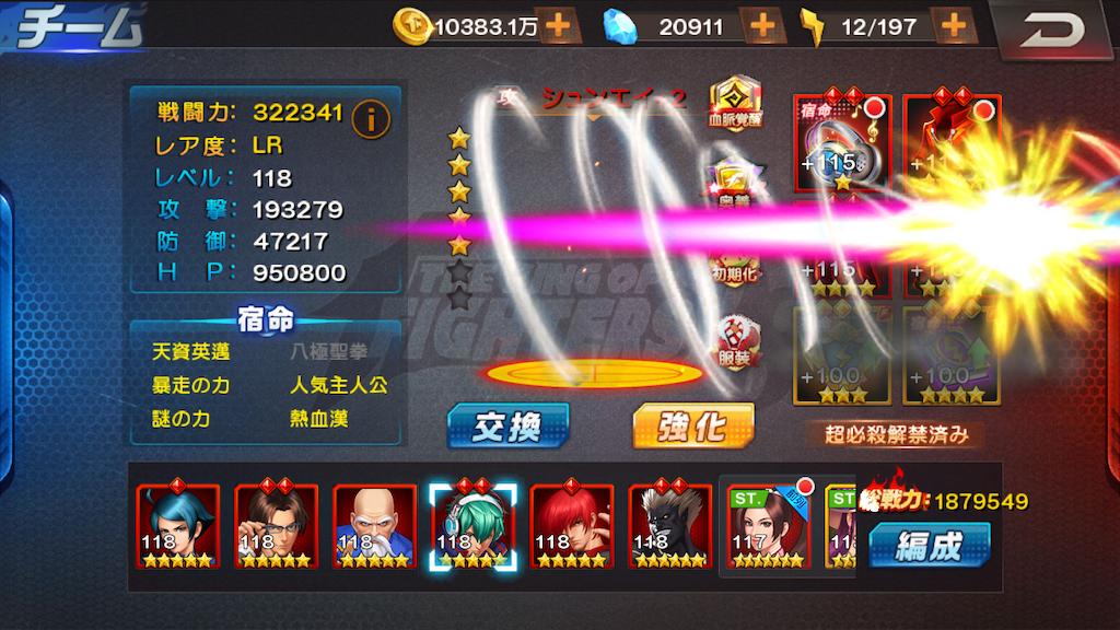 f:id:jibuchang:20190210115112p:image