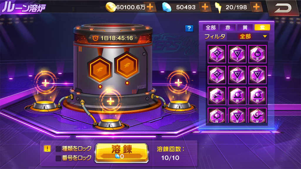 f:id:jibuchang:20190305102009p:image