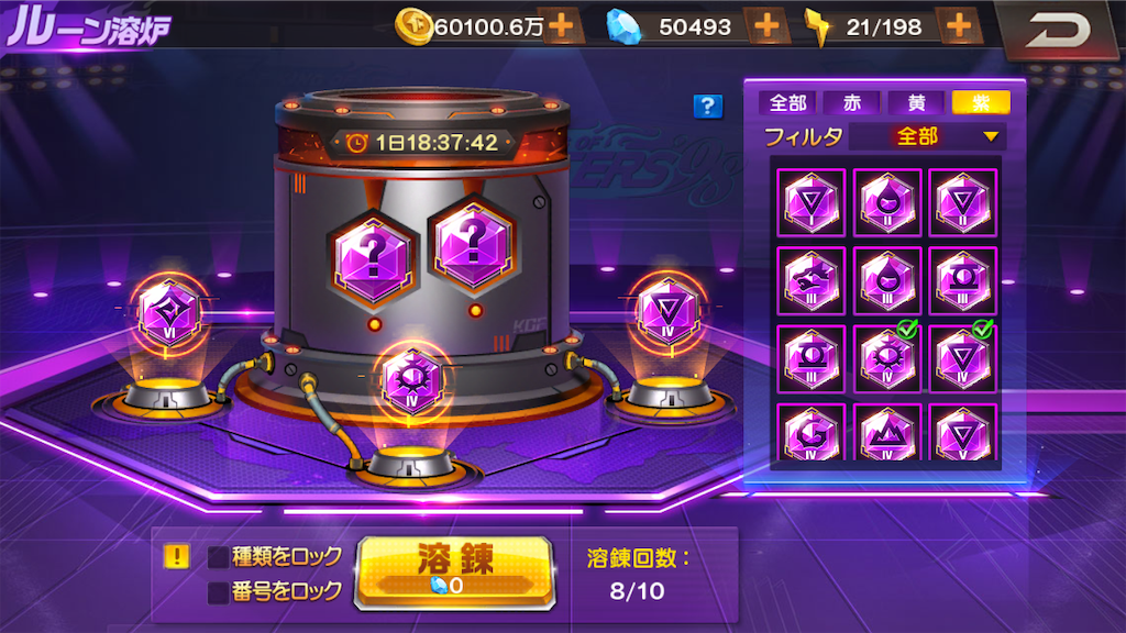 f:id:jibuchang:20190305102558p:image