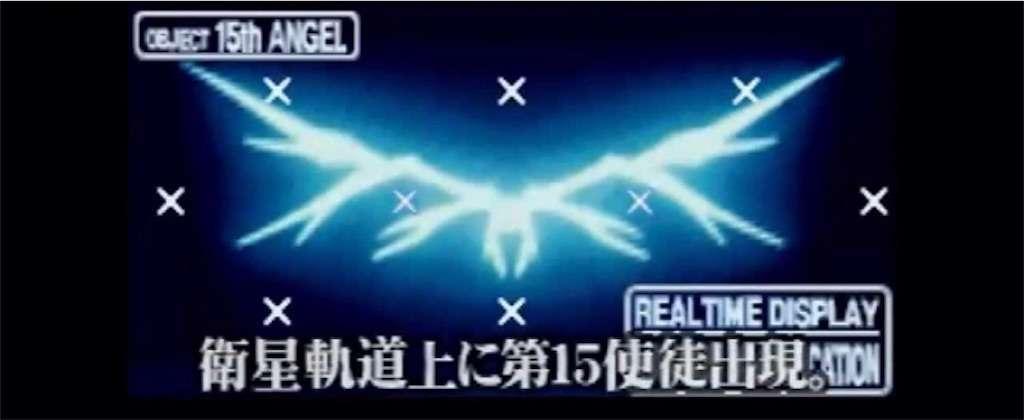 f:id:jibuchang:20190323100506j:image