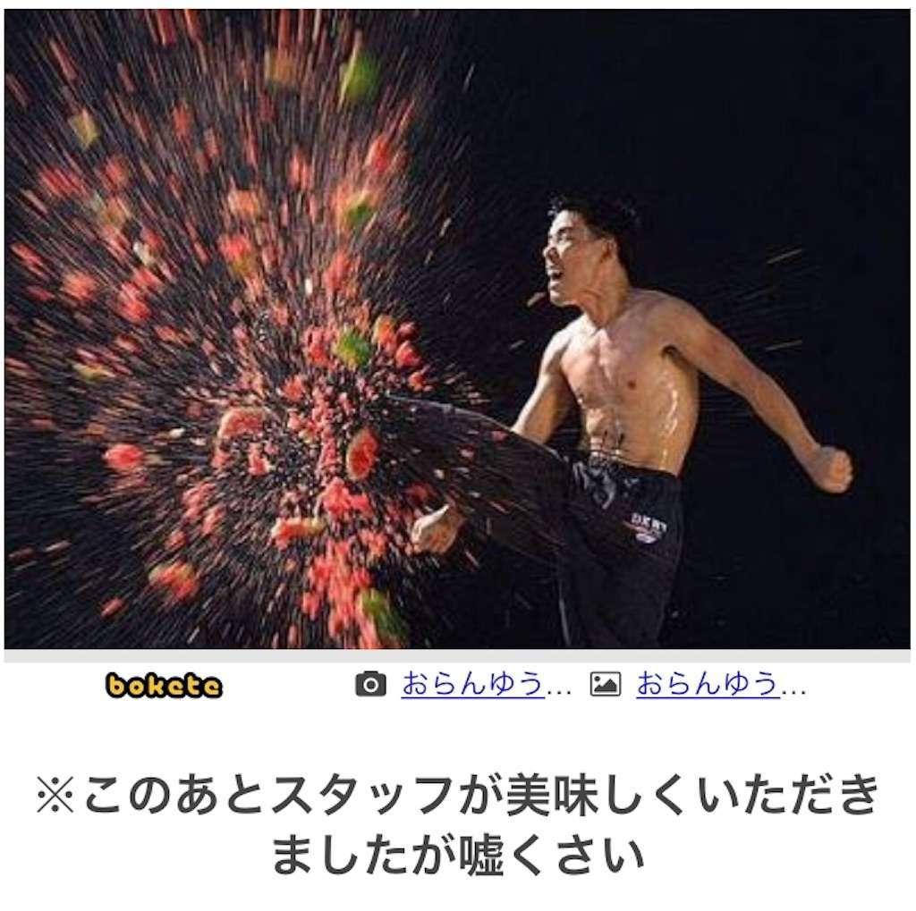 f:id:jibuchang:20190323114045j:image