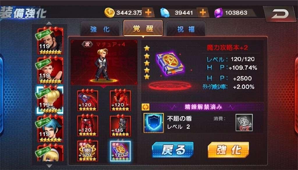 f:id:jibuchang:20190323195347j:image