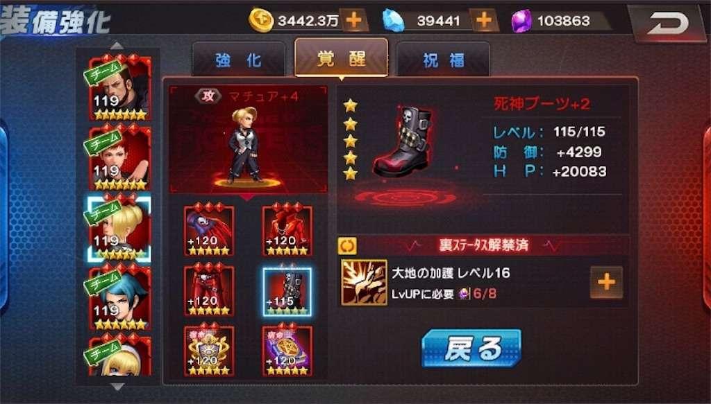 f:id:jibuchang:20190323195352j:image