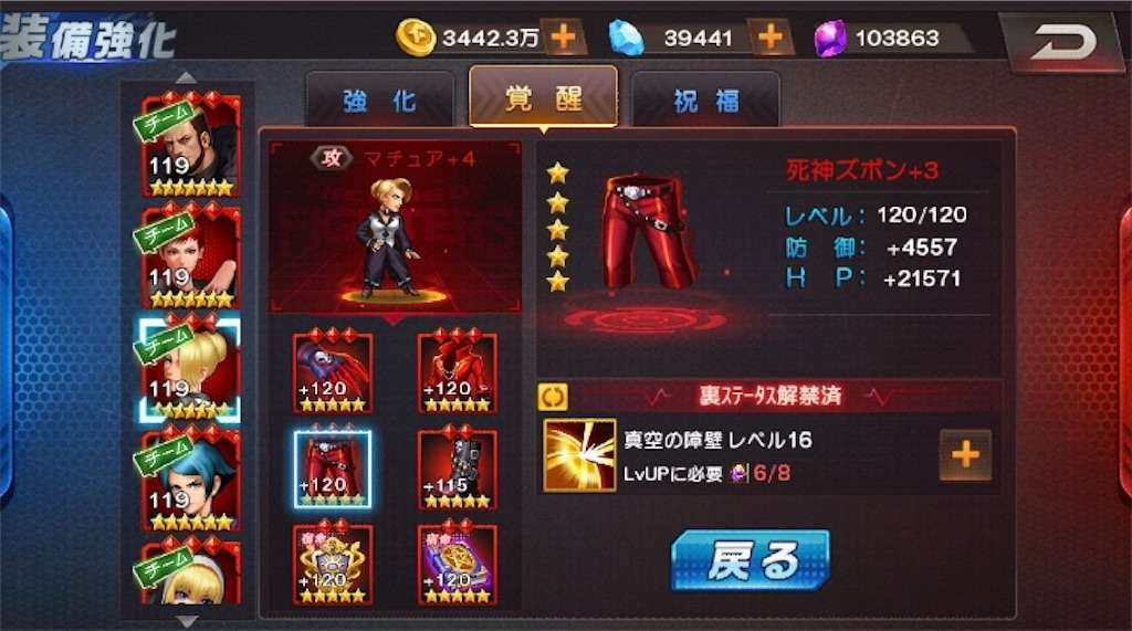 f:id:jibuchang:20190323195359j:image