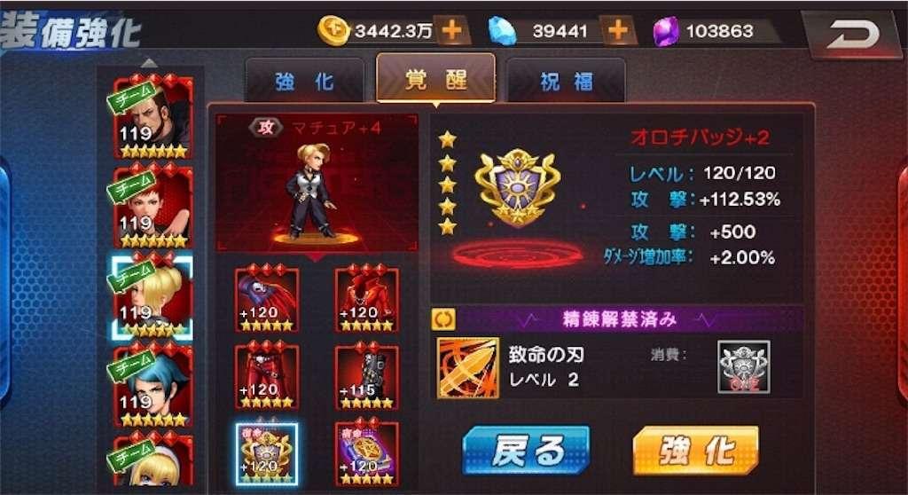 f:id:jibuchang:20190323195407j:image