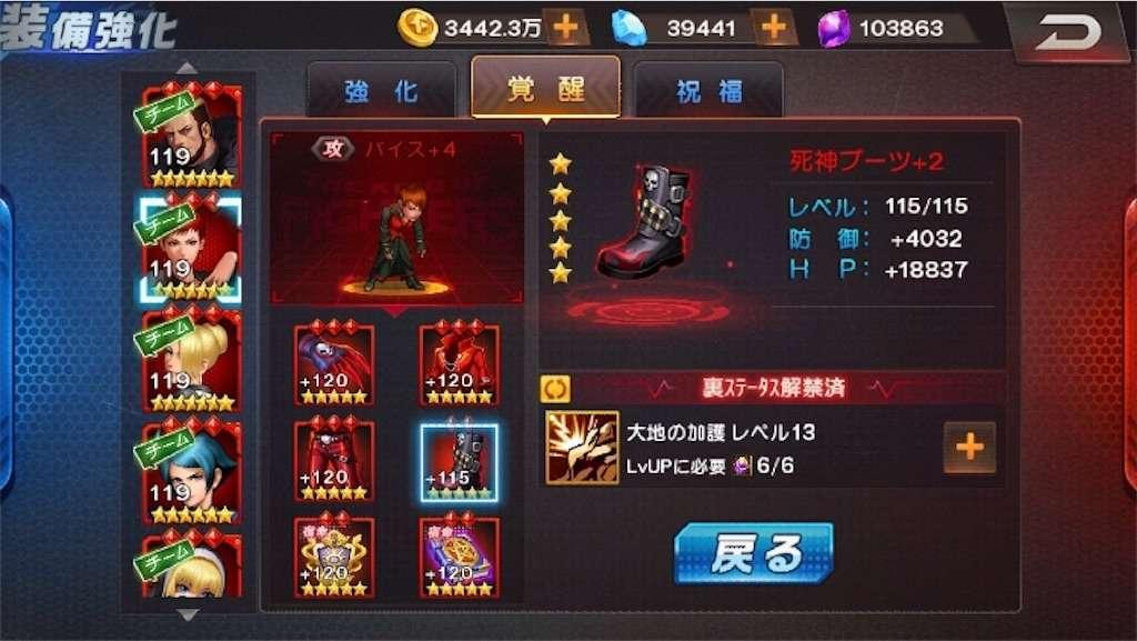 f:id:jibuchang:20190323201842j:image