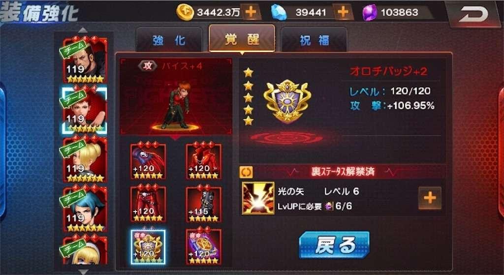 f:id:jibuchang:20190323201856j:image