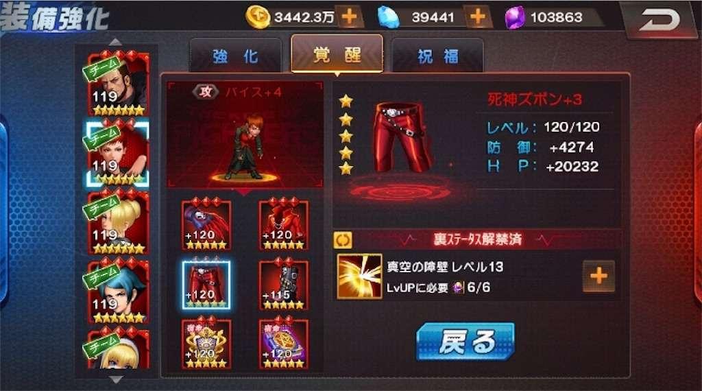 f:id:jibuchang:20190323201900j:image