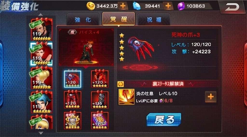f:id:jibuchang:20190323201919j:image