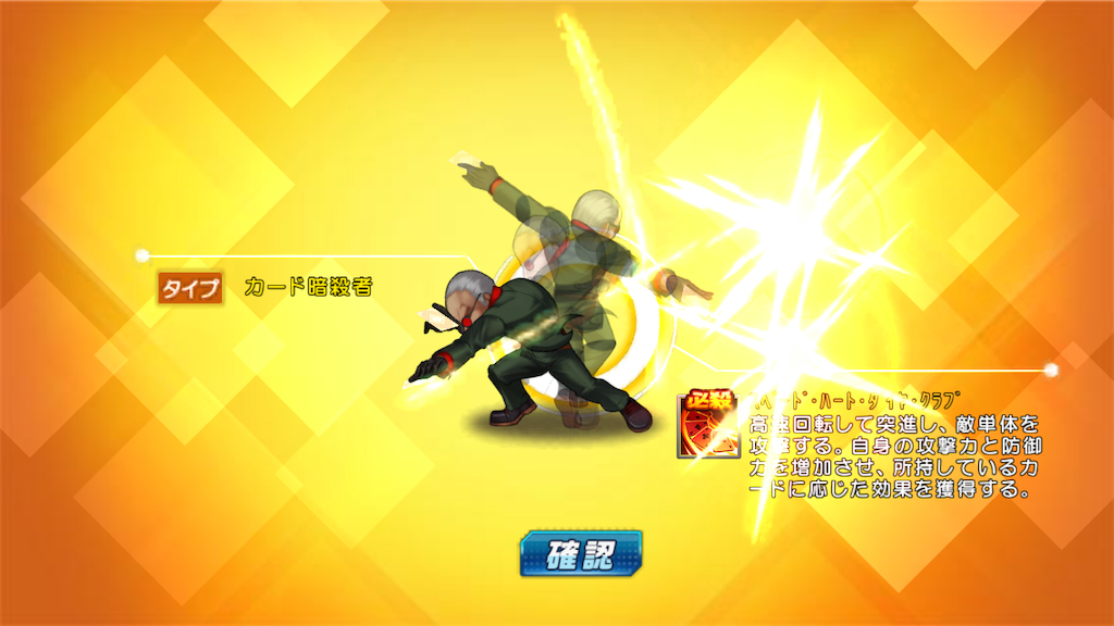 f:id:jibuchang:20190401090905p:image