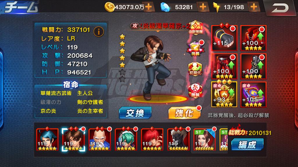 f:id:jibuchang:20190405102354p:image
