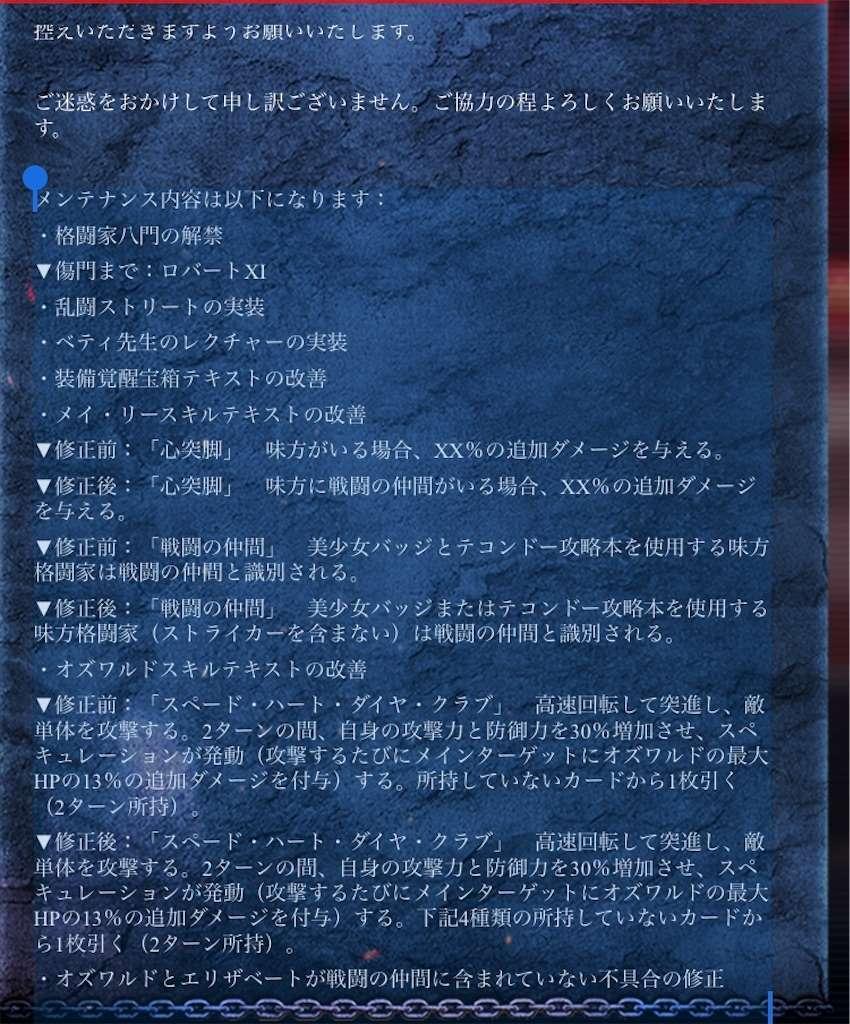 f:id:jibuchang:20190411053840j:image