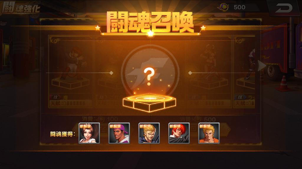 f:id:jibuchang:20190414112043p:image