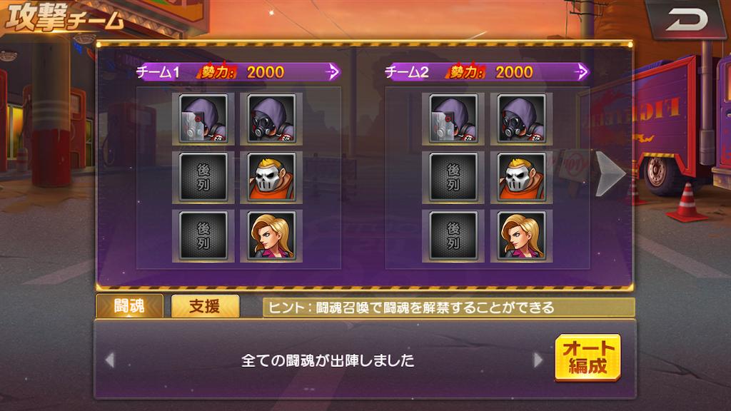 f:id:jibuchang:20190414112226p:image