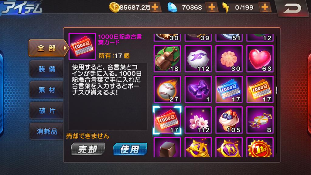 f:id:jibuchang:20190612172915p:image