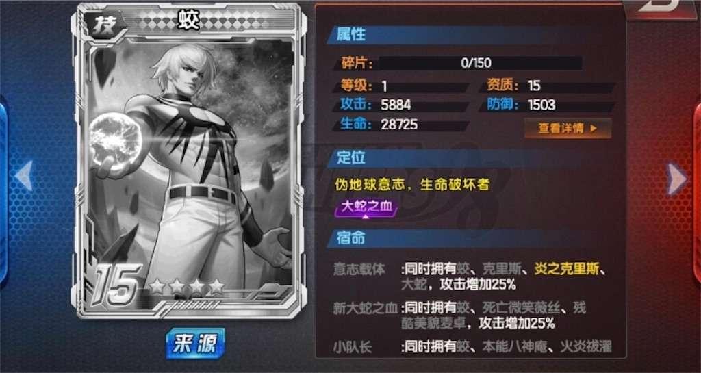 f:id:jibuchang:20190713115146j:image
