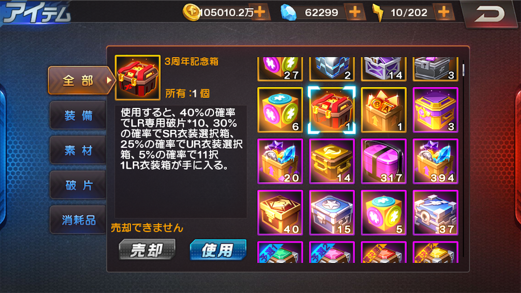 f:id:jibuchang:20190823140943p:image