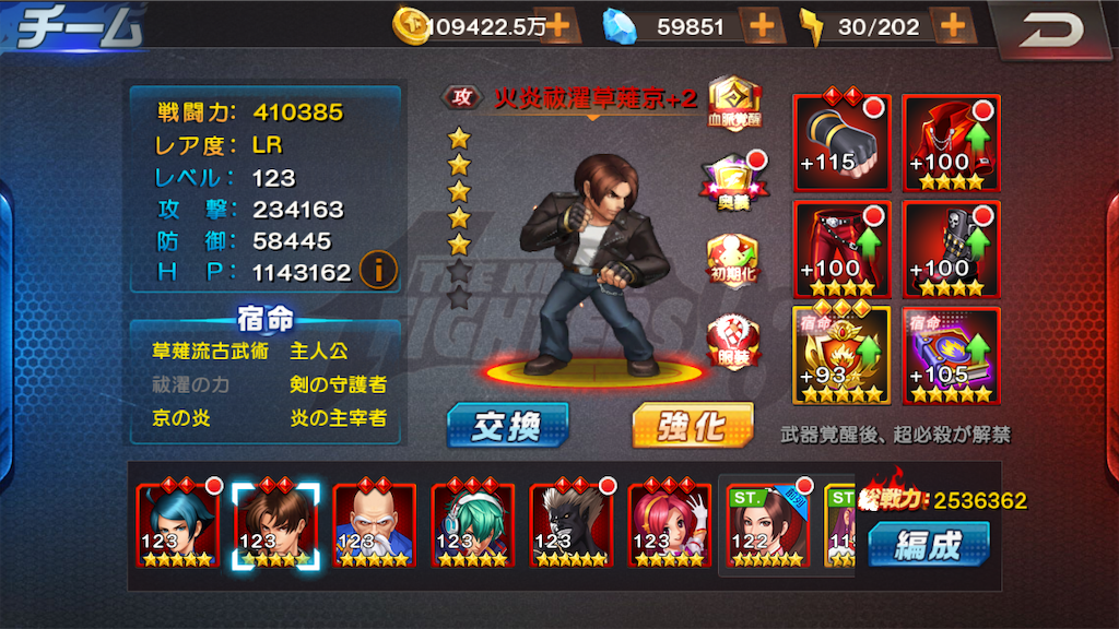 f:id:jibuchang:20190826103522p:image