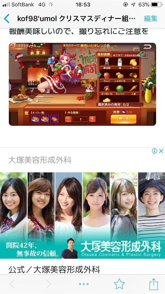 f:id:jibuchang:20191218100935p:image