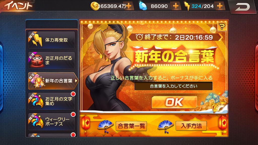 f:id:jibuchang:20191229084508p:image