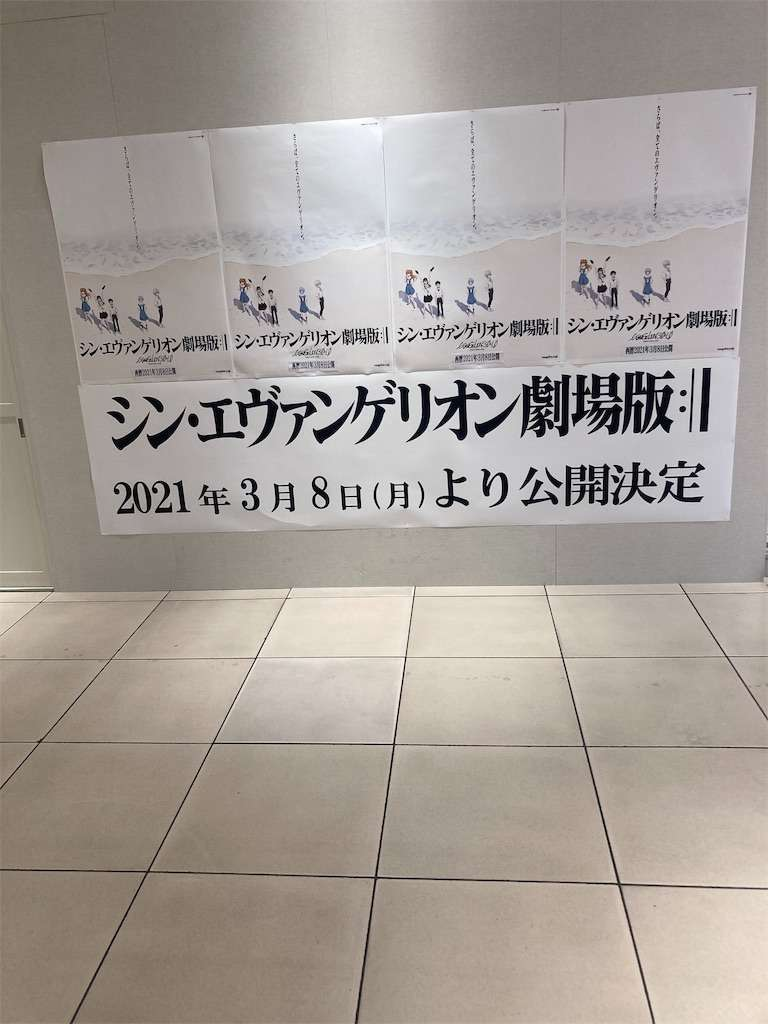f:id:jibuchang:20210310125701j:image