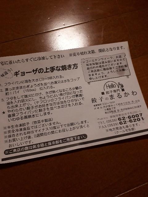 f:id:jibun-kiiro:20171226194600j:image